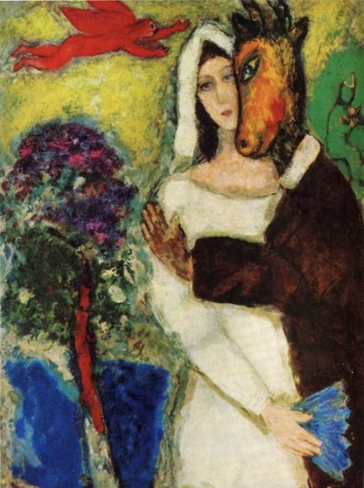 Marc Chagall Midsummer Night's Dream