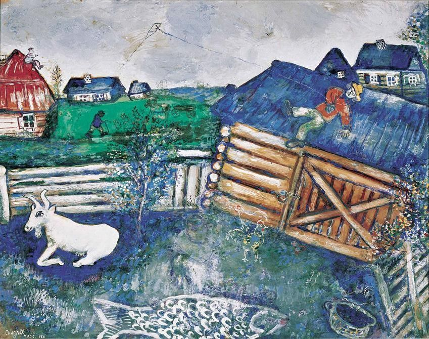 Marc Chagall The Kite
